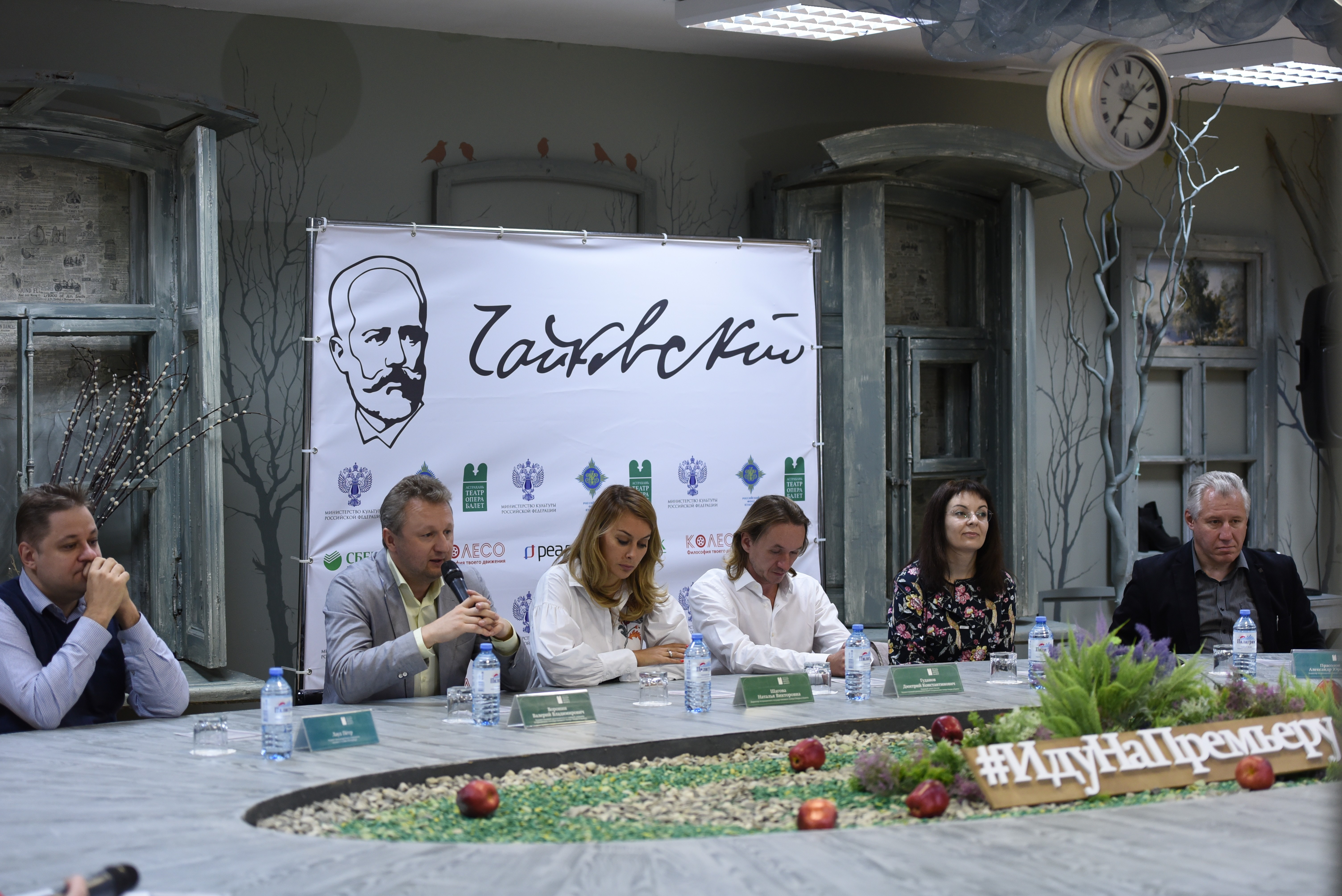 Prominent cultural workers of Russia come to Astrakhan