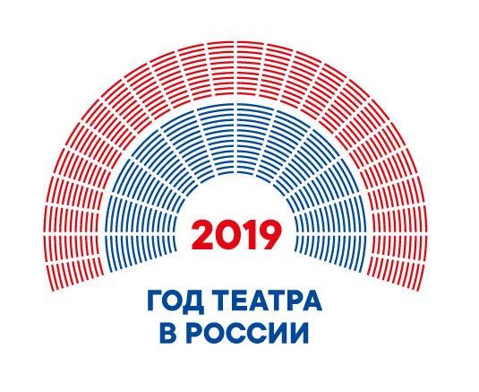The Astrakhan Opera and Ballet Theatre company is awaited in Krasnodar in September