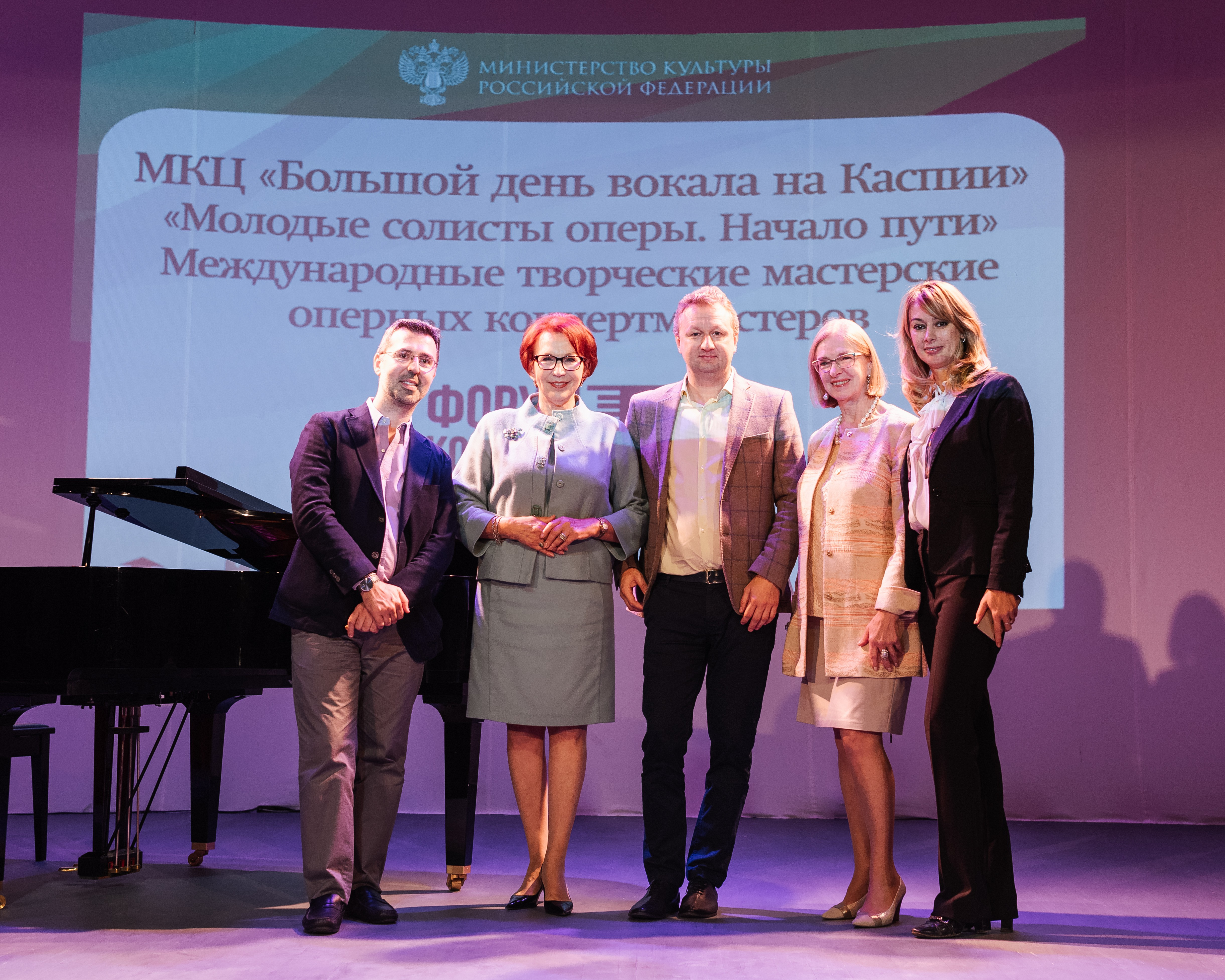 The best accompanists of the world in Astrakhan