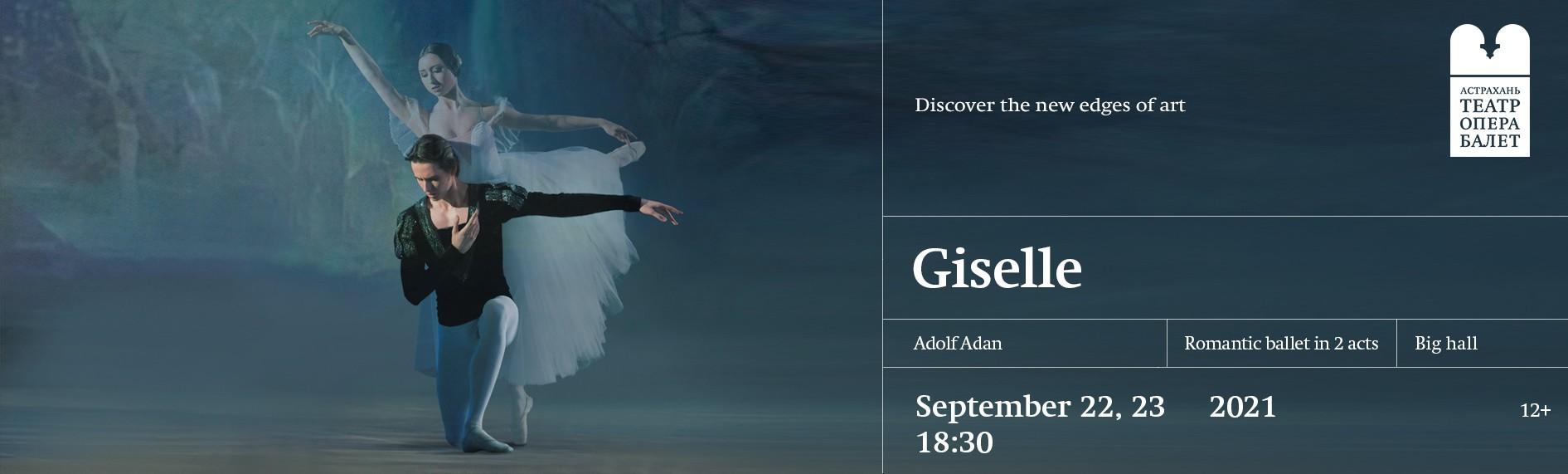 """Ballet """"Giselle"""""""