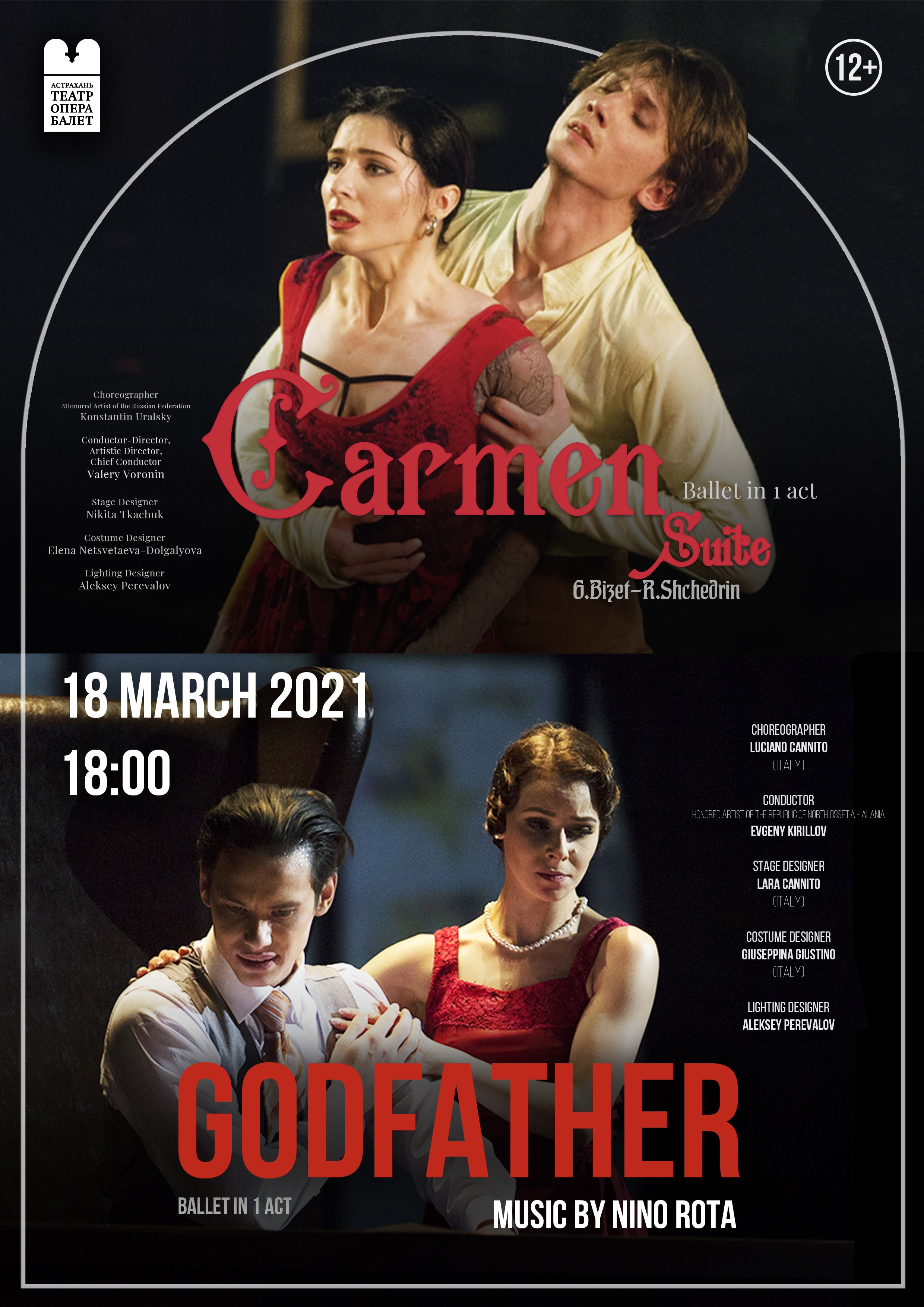 """Evening of ballets """"Carmen Suite"""", """"The Godfather"""""""
