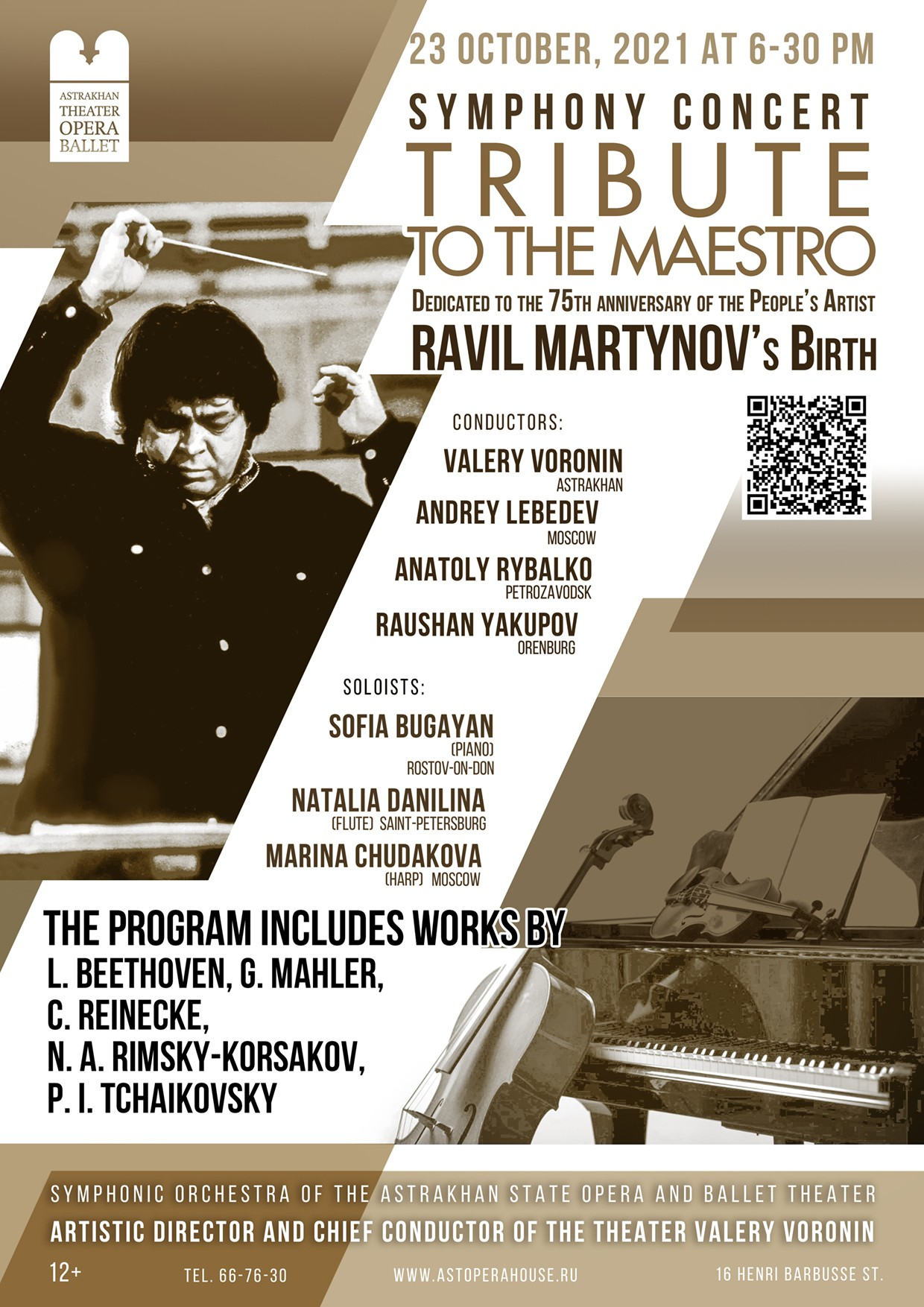 """The symphony concert """"Tribute to the Maestro"""""""