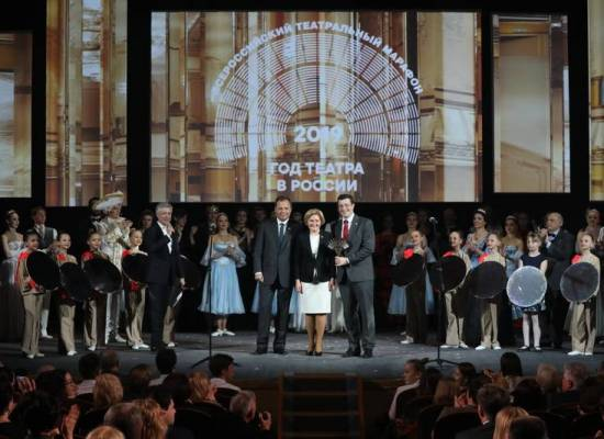 The All-Russian Theater Marathon is the largest event of the Year of the Theater