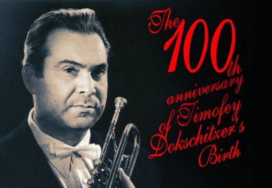 The 100th anniversary of Timofey Dokschitzer's Birth