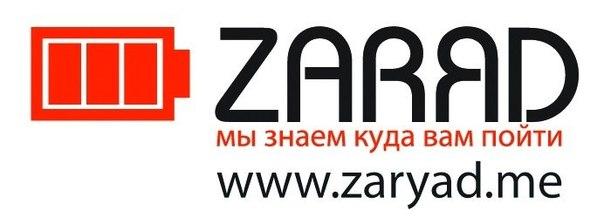 ZARЯD