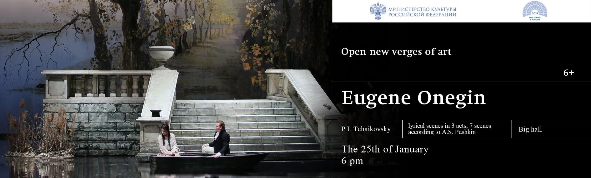 """Opera """"Eugene Onegin"""""""