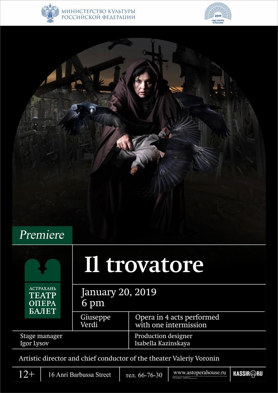 """Opera """"Il trovatore"""""""